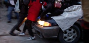 Car Plows Through Crowd Of Protesters In Minneapolis