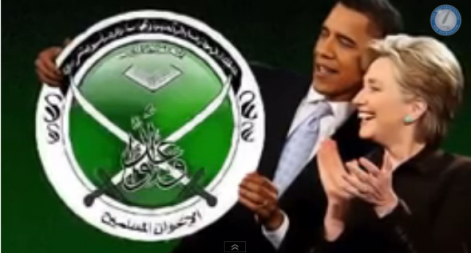 Obama, Clinton Charged in Muslim Brotherhood Conspiracy By Egyptian Lawmakers